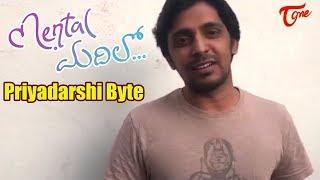 Priyadarshi Byte about Mental Madhilo Movie ||  || Sree Vishnu || Nivetha Pethuraj - TELUGUONE