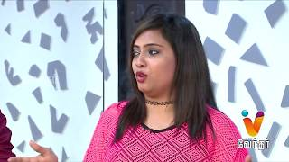 Thulluvatho Ellamai 23-06-2017 Vendhar TV Show | Episode 30