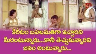అసలు సిసలైన కామెడీ అంటే ఇదే | Telugu Comedy Videos | NavvulaTV - NAVVULATV