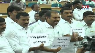 YCP MLAs Demands APCO Chairman goes out from ZP Meeting in Kadapa | CVR News - CVRNEWSOFFICIAL