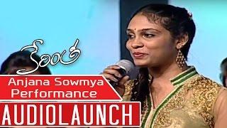 Singer Anjana Sowmya Live Performance at kerintha Audio Launch    Sumanth Ashwin, Sri Divya - ADITYAMUSIC