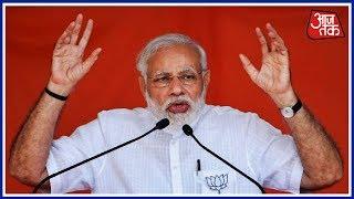 काशी से PM Modi का चुनावी शंखनाद   PM Modi Varanasi Speech Live - AAJTAKTV