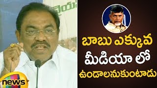 C Ramchandra Fires On Media For Supporting Chandrababu Naidu | C Ramchandra Press Meet | Mango News - MANGONEWS