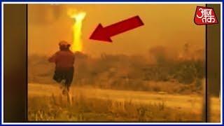 आग का Tornado, फायर फाइटर्स मुश्किल में - AAJTAKTV