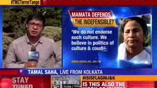 Mamata Banerjee: No problem with NIA probe, but want centre to consult us - NEWSXLIVE