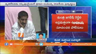 Police Alerts On Assassination Plans On Jagadish Reddy | Police Warns To Minister | iNews - INEWS