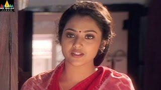 Rhythm Movie Scenes | Meena with Arjun | Telugu Movie Scenes | Sri Balaji Video - SRIBALAJIMOVIES