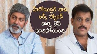 ఆ పెద్ద హీరోయిన్ల లైఫ్ మారిపోయింది నాతో చేసాక | Jagapathi Babu and Sriwass interview about Saakshyam - IGTELUGU