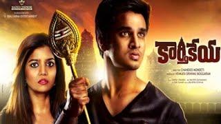 Maa Review Maa Istam || Karthikeya Movie Review - TELUGUONE