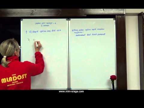 uvodni ispit znanja matematika 5 - rješenje 1. zadatka - inicijalni test za peti razred