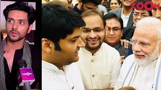 Silsila Badalte Rishton Ka to go off-air soon? | Kapil Sharma meets PM Modi & more - ZOOMDEKHO