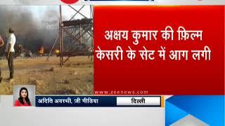 Maharashtra: Massive fire on Akshay Kumar's Kesari sets in Wai - ZEENEWS
