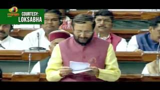 BJP Union Minister of Human Resource Development Prakash Javadekar Speech In Lok Sabha   Mango News - MANGONEWS