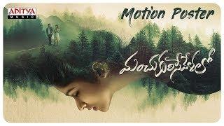 Manchukurisevelalo Motion Poster || Ram Karthik, Pranali Ghogare, Yashwanth || Bala Bodepudi - ADITYAMUSIC
