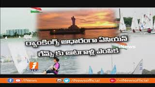 Nationwide Boat Sailing Championship 2018 in Hussain Sagar | Hyderabad | iNews - INEWS