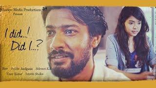 I Did...? Did I...! - New Telugu Short Film 2018 || Suhas Chandramouli, Swati tweets - YOUTUBE