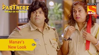 Your Favorite Character | Manav's New Look | Partners Trouble Ho Gayi Double - SABTV