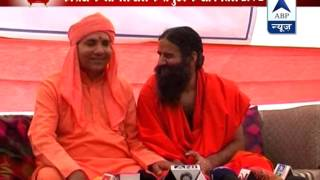 Ramdev warns BJP candidate not to talk about money 'as mics are on' - ABPNEWSTV