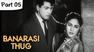 Banarasi Thug - Part 05/13 - Super Hit Classic Romantic Hindi Movie - Manoj Kumar - RAJSHRI
