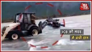 चम्बा में 2 रेत चोर फसे  रावी नदी की लहरों में, 24 घंटे चला Rescue Operation - AAJTAKTV