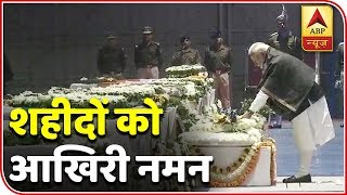 Full Coverage: IAF plane brings bodies of slain CRPF men to Delhi - ABPNEWSTV