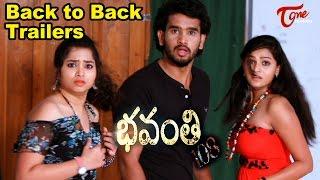 Bhavanthi 108 Telugu Horror Movie Back to Back Trailers | #Bhavanthi108Trailer - TELUGUONE