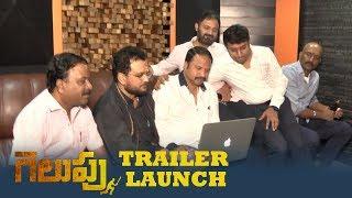 Gelupu Independent Movie Trailer Launch | TFPC - TFPC