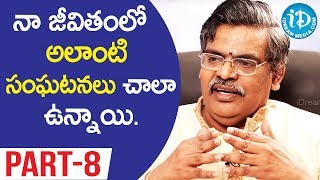 Lyricist Sirivennela Seetaramasastri Exclusive Interview - Part #8 || Koffee With Yamuna Kishore - IDREAMMOVIES