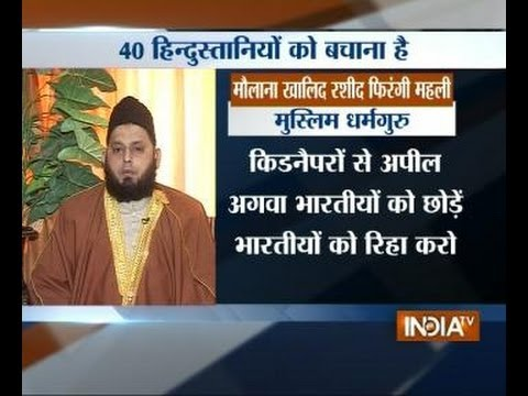 Exclusive: Maulana Khalid Rasheed Firangi Mahli speaks with India TV over Iraq crisis