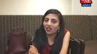 इरा सिंघल ने लड़कियों से कहा कहा-कमज़ोर मत दिखो... - AAJTAKTV