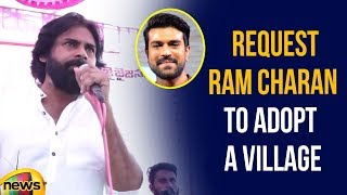 Pawan Kalyan Says That He Will Request Ram Charan To Adopt A Village In Srikakulam | Mango News - MANGONEWS