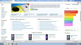 Прошивка Nokia Asha 200