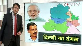 सिंपल समाचार : दिल्ली के पूर्ण राज्य के दर्जे पर सवाल - NDTVINDIA