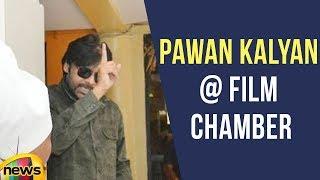 Pawan Kalyan Reaches The Film Chamber Dressed In Black | Mango News - MANGONEWS