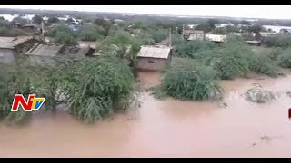 Heavy Rains in Gujarat || Rescue Operation Continues in Flooded Regions || NTV - NTVTELUGUHD