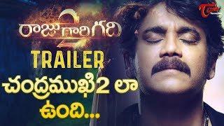 Raju Gari Gadhi 2 Trailer Review | Nagarjuna | Samantha | Ohmkar - TELUGUONE
