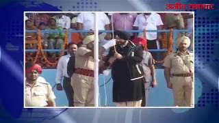 video : गुरदासपुर में सिद्धू ने राष्ट्रीय झंडा फहराने की रस्म अदा की