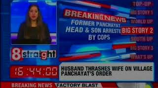 Bulandshahr shocker: Woman flogged in public on village panchayat's order for eloping with neighbour - NEWSXLIVE