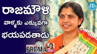 రాజమౌళి వాళ్ళకు ఎక్కువగా భయపడతాడు  - Rama Rajamouli | #WKKB | Dialogue With Prema - IDREAMMOVIES