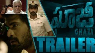 Ghazi Theatrical Trailer || Telugu || Rana Daggubati || Taapsee || Om Puri || PVP Cinema || #Ghazi - IGTELUGU
