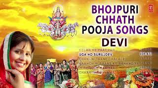 Bhojpuri Chhath Pooja Geet I DEVI I Best Collection of Chhath Pooja Songs I Chhath Pooja 2017 - TSERIESBHAKTI