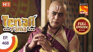 Tenali Rama - Ep 468 - Full Episode - 18th April, 2019 - SABTV