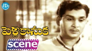 Pelli Kanuka Movie Scenes - ANR Marries Saroja Devi || Krishna Kumari || Gummadi - IDREAMMOVIES