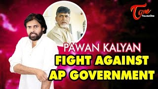 Pawan Kalyan Fight Against AP Government - TELUGUONE