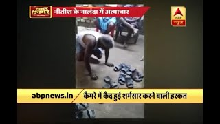 Nalanda: Man made to spit & lick as punishment for entering Sarpanch's home without knocki - ABPNEWSTV