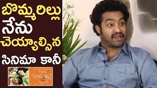 Due To My Star Image I Dropped Bommarillu Script Says Jr NTR | Unknown Fact | Unseen | TFPC - TFPC