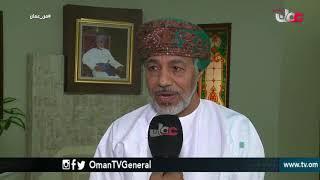 اعتماد مخططات إسكانية في مختلف محافظات السلطنة | من عمان