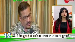 Deshhit: Know top 20 deshhit news of today | देखिए दिनभर की 20 बड़ी खबरें - ZEENEWS