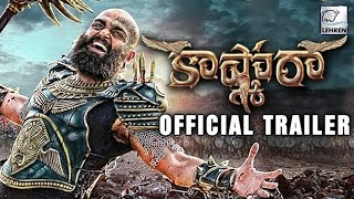 Karthi's Kaashmora OFFICIAL Trailer REVIEW - LEHRENTELUGU