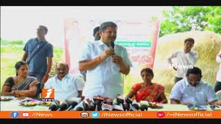 MLA Banoth Madan Lal Distribute Sheeps To Yadav Families at Punyapuram Village | iNews - INEWS